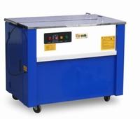 Omsnoeringmachine (half automaat) tafel model 230v budget